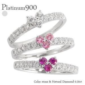 ピンキーリング ハート プラチナ900 pt900 ダイヤモンド 0.2ct 誕生石 指輪 トリロジー レディース ジュエリー アクセサリー|eternally