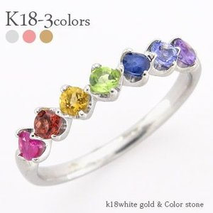18金 リング アミュレット ハーフエタニティリング 指輪 誕生石 k18ゴールド 指輪 マルチカラーストーン レディース|eternally