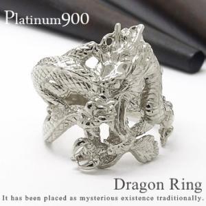 龍ドラゴンリング プラチナ900 pt900 指輪 男女兼用 メンズ レディース ジュエリー アクセサリー|eternally
