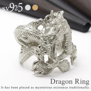 龍 ドラゴン リング sv925 シルバー925 男女兼用 メンズ ゆびわ 指輪 レディース ジュエリー アクセサリー|eternally