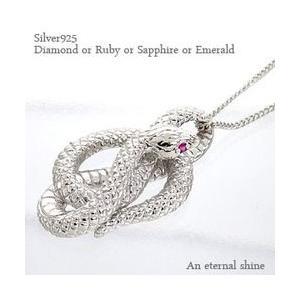 スネーク ネックレス ヘビ 蛇 ペンダント 巳 シルバー925 ダイヤモンド ネックレス レディース ジュエリー アクセサリー|eternally