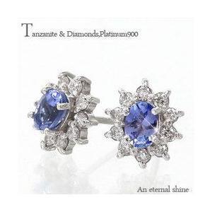 取り巻き タンザナイト ピアス プラチナ900 pt900 ピアス ダイヤモンド 0.2ct ピアス オーバルカット 12月誕生石 レディース|eternally