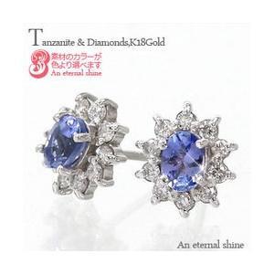 取り巻き k18スタッドピアス タンザナイト ダイヤモンド 0.2ct 18金 オーバルカット 12月誕生石 レディース|eternally