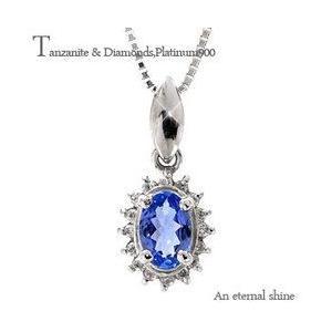 取り巻き タンザナイト ダイヤモンド ネックレス プラチナ900 pt900 ダイヤモンド 0.1ct オーバル 12月誕生石 ペンダント レディース|eternally