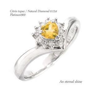 シトリントパーズ 11月 誕生石 ハートリング V字 ダイヤモンド 0.12ct 取り巻き プラチナ900 pt900 Vライン 指輪 レディース|eternally