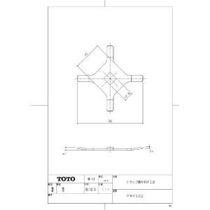 TOTO 専用工具 洗濯機パントラップ締め付け工具 PWH102