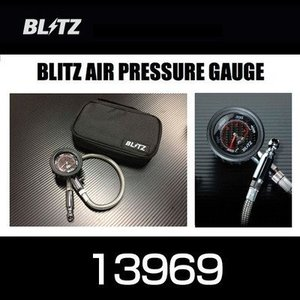BLITZ AIR PRESSURE GAUGE 13969