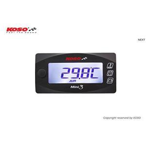KOSO 防水 バイク スクーター オートバイ スクーター LED 時計 外気温 電圧計 ボルト メ...