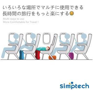 Simptech飛行機フットレスト足置き足枕旅行用便利グッズ飛行機まくら旅行用品携帯枕