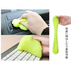 キーボード 掃除 キーボード クリーナー ゲル スライム 車内掃除 強力粘着 隙間 ホコリ取り 車 エアコン パソコン 玩具掃除用クリーナー