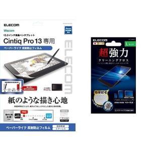 エレコム ワコム液晶ペンタブレット Cintiq Pro 13用 液晶保護フィルム ペーパーライク ...