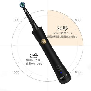 電動歯ブラシ 歯ブラシ Fairywill 回転式歯ブラシ 充電式 ブラック IPX7防水 3モード...