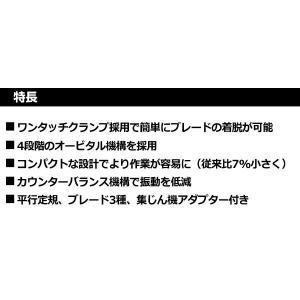 ブラックアンドデッカー(BLACK+DECKER) コンパクト・オービタルジグソー オレンジ 100...