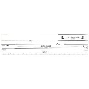 WAKI 引戸用ソフトクローズ DS004