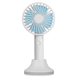 携帯扇風機 2019年モデル Smaly 手持ち扇風機 充電式 3Way HANDY FAN ハンデ...