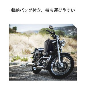 Homwarm バイクカバー 高品質 300D厚手 防水 紫外線防止 盗難防止 収納バッグ付き (X...