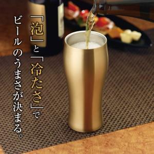 ドウシシャ飲みごろ ビールタンブラー 420ml ゴールド DSB-420GD