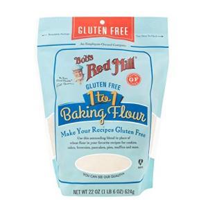 ボブズレッドミル グルテンフリー 1:1 ベーキング ミックス粉(小麦粉代用)623 g