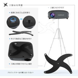Vamvo プロジェクター LED ホームプロジェクター 3500ルーメンiPhone/Androi...
