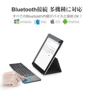 Ewin 折りたたみ式 Bluetoothキーボード タッチパッド搭載 超薄い型 ミニキーボードWi...