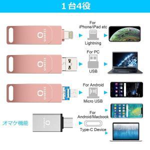 4in1 USBメモリ iPhone フラッシュドライブ アイフォン メモリ IOS Android...