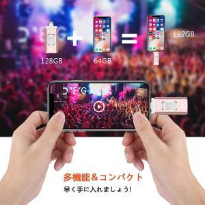 QARFEE USBメモリ iPhone フラッシュドライブ 最新版 アイフォン メモリ IOS A...