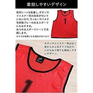 [K sera sera] ビブス 大人用 12枚セット メッシュ 番号入り ゼッケン サッカー バ...