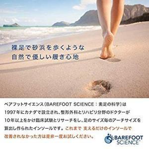 Barefoot Science インソール 7段階上級用 (フルタイプ Mサイズ) 扁平足 足底筋...