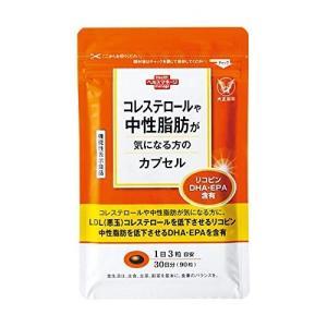 送料無料 中性脂肪やコレステロールが気になる方のタブレット(粒タイプ)1袋60粒 機能性表示食品 大正製薬