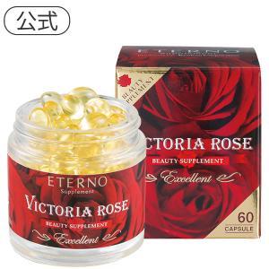 ビクトリアローズ エクセレント バラの優しい香りで一気にモテ女♪人気のローズサプリ飲む香水!ローズフ...
