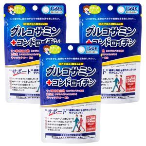 らくらくサポートサプリ グルコサミン+コンドロイチン 150粒×3ヶ月分/ジャパンギャルズ/サメ軟骨...
