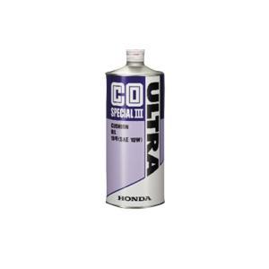 08292-99901 ホンダ ウルトラクッションオイル スペシャルIII|ethosdesign