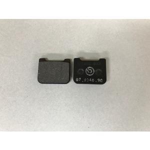 brembo 07.9340.90 ブレーキパッド ID450|ethosdesign