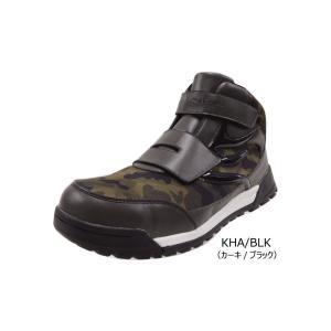 DBW-101 DRAGONBEARD ドラゴンベアード ワーキングシューズ ワークシューズ 安全靴 安全スニーカー セーフティーシューズ ミドルカット DBW102|ethosdesign