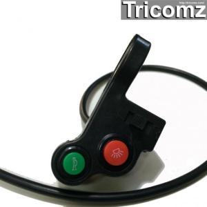 DK02 トライコムズ ライティングスイッチ|ethosdesign