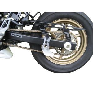 RSG7 スプロケットガードステー ETHOS エトス XR100モタード/APE100D|ethosdesign