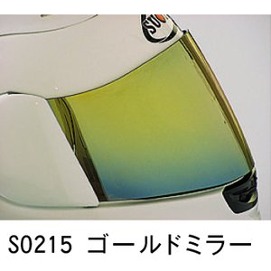 S0215 SP/EXゴールドミラーシールド SUOMY スオーミー シールド ethosdesign