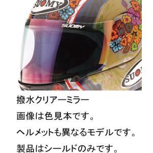 SUOMY S0321 SR-SPORT日本特別仕様専用シールド 撥水クリアミラー|ethosdesign