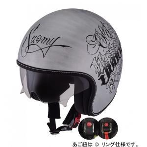 SRK0001 SUOMY ROKK OLDSCHOOL SL ロック オールドスクールSL ヘルメット SGマーク 公道走行OK Dリング仕様|ethosdesign