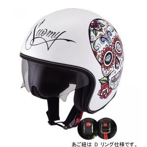 セール SRK0005 SUOMY ROKK CALAVERA WC ロック カラベラWC ヘルメット SGマーク 公道走行OK Dリング仕様 ethosdesign