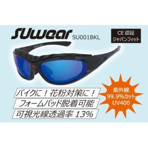 SU001BKL SUOMY SUwear サングラス UVカット 花粉対策 バイク ライディング|ethosdesign
