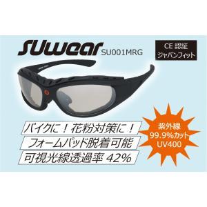 SU001MRG SUOMY SUwear サングラス UVカット 花粉対策 バイク ライディング|ethosdesign
