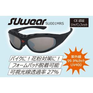SU001MRS SUOMY SUwear サングラス UVカット 花粉対策 バイク ライディング|ethosdesign