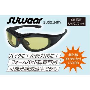 SU001MRY SUOMY SUwear サングラス UVカット 花粉対策 バイク ライディング|ethosdesign