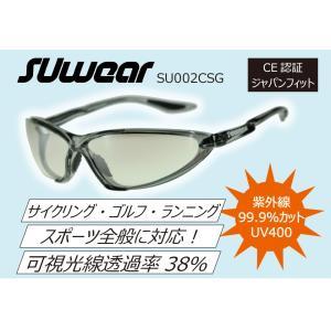 SU002CSG SUOMY SUwear サングラス UVカット スポーツ サイクリング ゴルフ ランニング ドライブ|ethosdesign