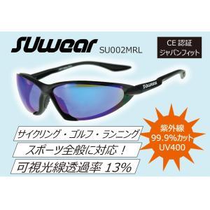 SU002MRL SUOMY SUwear サングラス UVカット スポーツ サイクリング ゴルフ ランニング ドライブ|ethosdesign