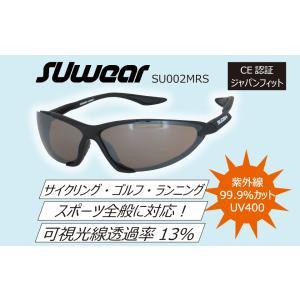 SU002MRS SUOMY SUwear サングラス UVカット スポーツ サイクリング ゴルフ ランニング ドライブ|ethosdesign