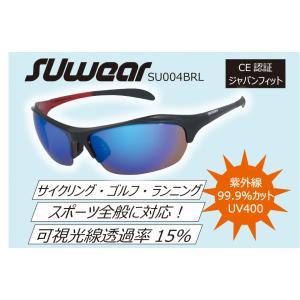 SU004BRL SUOMY SUwear サングラス UVカット スポーツ サイクリング ゴルフ ランニング ドライブ|ethosdesign