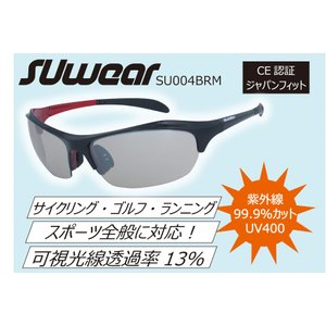 SU004BRM SUOMY SUwear サングラス UVカット スポーツ サイクリング ゴルフ ランニング ドライブ|ethosdesign