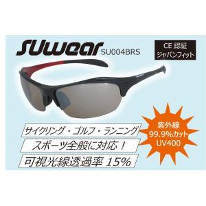 SU004BRS SUOMY SUwear サングラス UVカット スポーツ サイクリング ゴルフ ランニング ドライブ|ethosdesign
